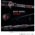 ジャッカル BPM BS−69ML(スピニングモデル)