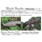 エイムス(AIMS) ブラックスネーク(Black Snake) 77H (Vegetation Side Ultimate) ベイトモデル