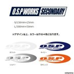 OSP O.S.P ワークスステッカー S