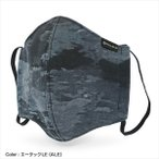 フルクリップ NINJA SHIELD/ニンジャシールド 飛沫防止 洗えるマスク ブラックカモ 1