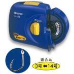 ハピソン 乾電池式 針結び器 太糸用 YH-714