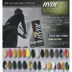 ロデオクラフト ハイド HYDE 0.7g #69 蛍光オレンジ