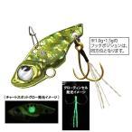 ルーディーズ 魚子バイブ 1.0g チャートスポットグロー