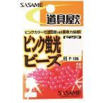 SASAME P−186 道具屋ピンク蛍光ビーズ 4