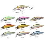 ダイワ シルバークリークミノー50S 鮭稚魚
