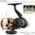 ダイワ(Daiwa) 17 ワールドスピン 3000 スピニングリール