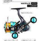 ダイワ(Daiwa) 17エメラルダス MX 2508PE-H シングルハンドル スピニングリール