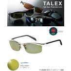 ダイワ TLX 012 EASE GREEN (BLUE MIRROR)