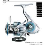 ダイワ(Daiwa) Xファイア 2510RPE−H スピニングリール