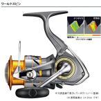 ダイワ(Daiwa) 17 ワールドスピンCF 2000 スピニングリール