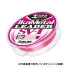 サンライン Ika Metal LEADER イカメタルリーダー SV-I 30m 2号