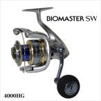 シマノ 13バイオマスターSW 4000HG