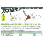 シマノ OO-411L 太刀魚ゲッター びりびりスイマーヘッド 31Tレッド