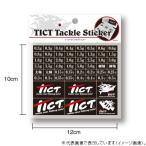TICT(ティクト) タックルステッカー