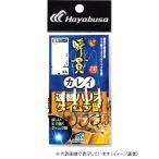 【ネコポス対象品】ハヤブサ IS121 瞬貫船カレイ速替えハリスケイムラ留4本 12−3