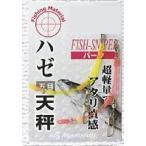 まるふじ PE−5 ハゼ五目天秤 3cm