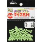 東邦産業 発光玉ソフトタイプ8H徳用 3.5号 グリーン