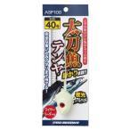 プロマリン ASP1000 太刀魚テンヤ 40号