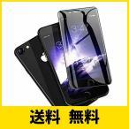 【浮かない】 iphone se2 ガラスフィルム (2枚セット) iphone SE 2020 専用 フィルム 全面 保護フィルム iphonese