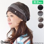 レースサマーニット帽 帽子 サマーニット帽 レディース ウィッグ ベレー帽 婦人帽子 大きめサイズ 夏 charm / レースミックスビックワッチ