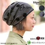 Yahoo!ゆるい帽子・ヘアバンド CasualBoxニット帽 オーガニックコットン 医療用帽子 抗がん剤 日本製 保護キャップ ウール 手洗い可能 Edge city Typographyオーガニックコットンワッチ
