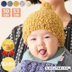 期間限定SALE どんぐり帽子 赤ちゃん ベビー帽子 とん