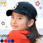 帽子 キッズ キャップ 春夏 日よけ帽子 紫外線対策 uv メッシュ コットン100% ロゴ GRIN BUDDY キッズ:ロゴカラーメッシュキャップ