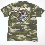 AVIREX アヴィレックス(アビレックス)  6153377-98 SEA WOLF シーウルフ 刺繍 半袖ポロシャツ カモ L