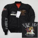 AVIREX アヴィレックス(アビレックス)   6162145-09  MA-1  U.S.S. BOMBER バック刺繍 ブラック M L XL