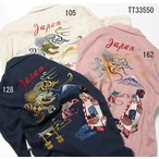 TT33550 DRAGON & MAIKO 半袖スカシャツ(刺繍)