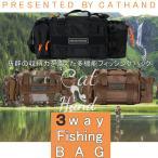 Cat Hand 多機能 フィッシング バッグ 3way ヒップ ショルダー タックル バッグ ロッド ホルダー 一体型 キャット ハンド 公式