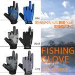 フィッシング グローブ 釣り 用 手袋 滑り止め 3フィンガー カット Cat Hand キャット ハンド 公式