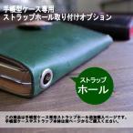 スマホケース 手帳型 全機種対応 本革 専用 ストラップホール取付 オプション iPhone 6 Plus ケース