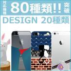 androidone s1 ケース 507sh android one s1 s2 カバー P10Lite ケース Huawei p9 LITE ナンバープレート おもしろ ギャグ パロディ zenfone3 スマホ