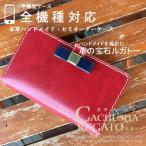 iphone7 ケース ブランド 画像