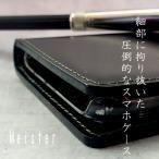 HUAWEI P20 Pro ケース 手帳型 本革 コードバン NOVA LITE 2 AQUOS sense plus SH-M07 SH-M06 P10 lite MATE10 pro 4max Zenfone メンズ ブランド