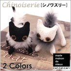 オープン記念 遅れてごめんねホワイトデー お返し お菓子猫グッズ 猫雑貨 ねこ雑貨 かわいい子猫のマスコット シノワズリー