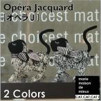 オープン記念 猫グッズ 猫雑貨 ねこ雑貨 かわいい猫のオブジェ オペラJ 2種類