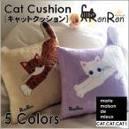 オープン記念 猫グッズ 猫雑貨 ねこ雑貨 キャットクッション 5種類