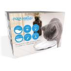 アクアメビウス 猫 犬 水飲み器 自動給水器 2l 超静音 日本メーカー安心1年保証サポート 活性炭フィルター付き