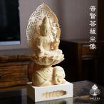仏像 普賢菩薩坐像 /size:H26cm/ 桧 檜 木彫り 仏教芸術 美術品 仏像アート 蓮華有