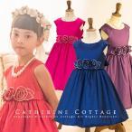 子供ドレス ジュリア・リーデザインドレス  結婚式に 深紅、紫 フォーマルドレス 結婚式