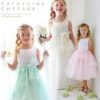 子供ドレス コサージュ付きオーガンジードレープドレス 結婚式、発表会に フォーマル