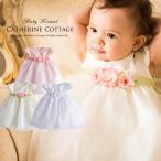 ベビードレス  776 子供ドレス フォーマル   80-95cm FRSP
