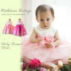 ベビードレス 結婚式 子供ドレス フォーマル ワンピース セレモニー 80-95cm FRSP