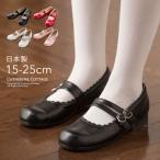 Yahoo!キャサリンコテージ子ども用フォーマルシューズ 子ども靴(キッズシューズ)子供靴 2本ベルトフォーマルシューズ キッズシューズ 15-25cm ONB ES[セール 返品不可]