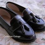 子供フォーマルシューズ ローファー  タッセル付きローファー 子供靴 素材・製造ともに純日本製