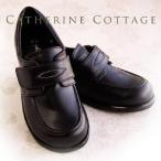 子供フォーマルシューズ 日本製 マジックベルトベーシックローファー 合皮タイプ 子供靴 キッズ 男女兼用 卒業式