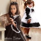 女の子 ワンピース 子供ドレス 編み上げ袖4WAYエプロンワンピース 長袖半袖  フォーマル  アリスコレクション
