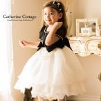 雅虎商城 - 子供ドレス 結婚式 発表会 ブラックオーガンディードレス  フォーマル 95-150cm PM
